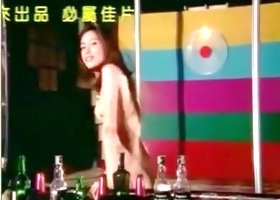 hot Taiwanese girl nude dance part 4